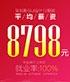 【捷报】深圳UI就业12期平均薪资8798元,毕业96个工作日,学员均已入职 ...