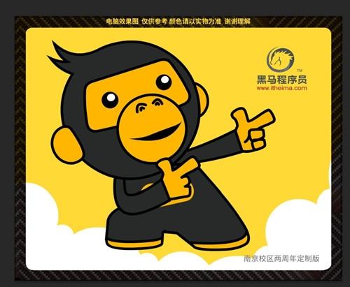 【盖楼贴】南京黑马程序员两周岁啦!