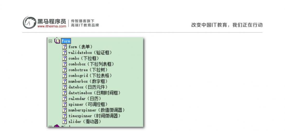 收派标准客户端表达校验jQuery Easyui form - qq_40208605的博客- CSDN博客